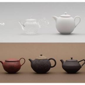 お茶ををたのしむうつわ展DM表
